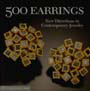 500_earrings